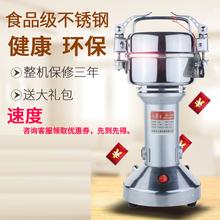 粉碎机ff用(小)型 高wa能中药磨粉机珍珠三七超细打粉机 研磨机