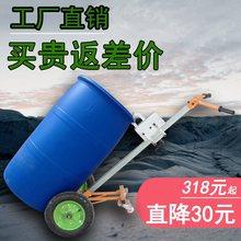 。油桶ff运车铁桶塑wa动装卸车手推车拉圆桶(小)拖车搬运工具神