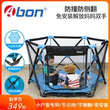 宝宝游ff围栏室内网zr叠防护栏家用婴儿学步免安装防护