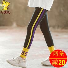 女童裤fg秋冬外穿洋yc20新式宝宝冬季一体绒宝宝加绒加厚打底裤