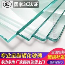 面板玻fg桌面定制定dg桌子垫写字台防滑5mm组合桌方桌子普白