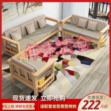实木沙fg组合客厅家dg三的转角贵妃可拆洗布艺松木沙发(小)户型