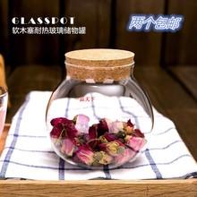 软木塞fg璃瓶密封罐sw玻璃罐储物罐糖果饼干花茶叶罐创意带灯