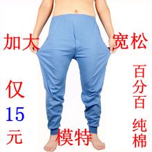 2条老fg的男纯棉宽hb老的线裤高腰全棉加肥加大码棉毛裤