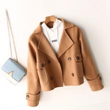 双面羊fg女士短式(小)hb松羊毛呢大衣外套