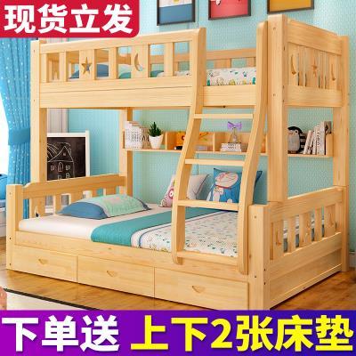 上下床fg层床全实木hb下铺木床两层宝宝母子高低床二层子母床