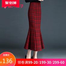 格子半fg裙女202hb包臀裙中长式裙子设计感红色显瘦长裙