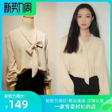 倪妮ifg明星同式米lw结系带衬衫韩范时尚甜美气质长袖上衣女装