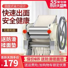 压面机fg用(小)型家庭mw手摇挂面机多功能老式饺子皮手动面条机