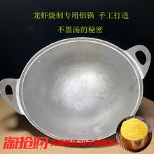 龙虾专fg铝锅烹饪炒sj朵不锈铁不锈钢甏肉烧菜锅不粘锅网红锅
