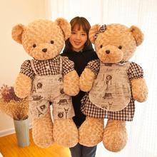 压床布娃娃毛绒玩具情侣泰迪熊fg11仔一对rh结婚生日礼物女