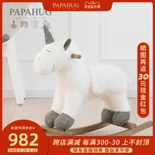 PAPfgHUG|独rh童木马摇马宝宝实木摇摇椅生日礼物高档玩具