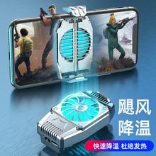 手机充电式散热器游戏手柄降温fg11器抽风rh米oppo通用背夹