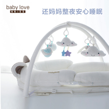 婴儿便fg式床中床多wg生睡床可折叠bb床宝宝新生儿防压床上床