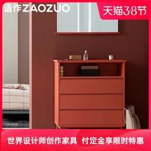 造作ZfgOZUO美wg柜极简轻奢设计师超薄斗柜抽屉柜收纳柜实木框