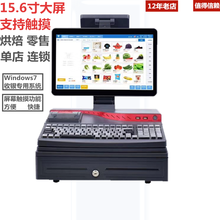 拓思Kfg0 收银机wg银触摸屏收式电脑 烘焙服装便利店零售商超