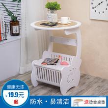 现代简fh北欧式卧室jy客厅茶几特价50元以内包邮