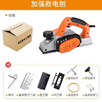 斯达普fh刨手提刨电kj功能z木工刨(小)型家用手电刨电动刨木机
