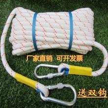 钢丝芯fh生救援绳安kj楼火灾家庭备用绳尼龙绳