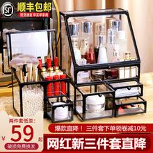 化妆品fi纳盒大容量dj装防尘口红护肤美妆桌面透明玻璃置物架