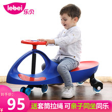 乐贝静fi轮带音乐溜li宝玩具滑行童车妞妞车摇摆车