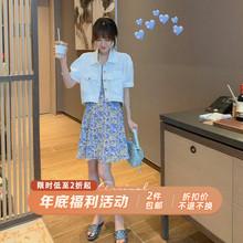 【年底fi利】 牛仔ht020夏季新式韩款宽松上衣薄式短外套女