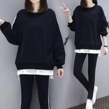 200fi加大码加肥htm春秋装女装(小)脚裤运动两件套装