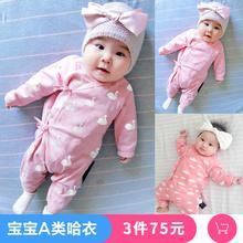 新生婴fi儿衣服连体ht春装和尚服3春秋装2女宝宝0岁1个月夏装