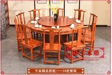 新中式fi木实木餐桌jr动大圆台1.2-2.2米火锅桌椅带转盘饭桌