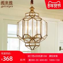 美式阳fi灯户外防水mb厅灯 欧式走廊楼梯长吊灯 复古全铜灯具