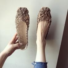 欧美风fi尚2021md新式女鞋大码网状镂空方头包头平跟平底凉鞋