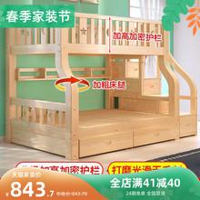 全实木fi下床双层床tv功能组合上下铺木床宝宝床高低床