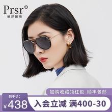 帕莎偏fi太阳镜飞行tv蛤蟆镜女士个性网红墨镜可配近视镜