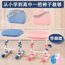 可升降fi子靠背写字on坐姿矫正椅家用学生书桌椅男女孩