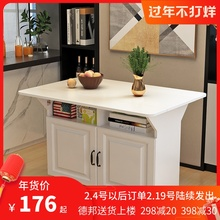 简易折fi桌子多功能on户型折叠可移动厨房储物柜客厅边柜