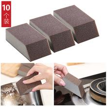 金刚砂去铁锈fi3奇魔力擦on力去污厨房清洁刷碗洗锅神器正品