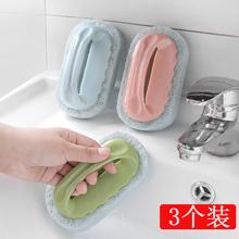 3个装刷子厨房去污洗锅清洁fi10用手柄on瓷砖刷魔力海绵擦