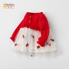 (小)童1-3岁婴儿女fi6宝连衣裙on韩款洋气红色春秋(小)女童春装0