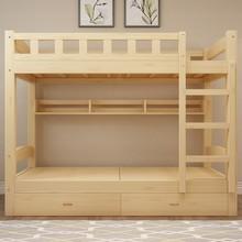 实木成fi高低床子母on双层床两层高架双的床上下铺