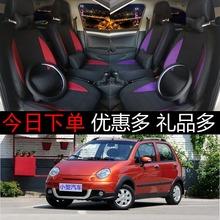 雪佛兰fi驰宝骏51on0W1.0L1.2L0.8L汽车座套专用全包四季坐垫套