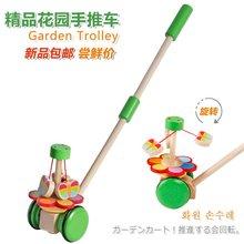 婴幼儿fi推车单杆推on岁男可旋转非带音乐木制益智玩具