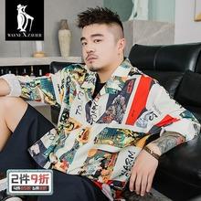 韦恩泽fi尔加大加肥on大码日系沙滩度假风长袖衬衣衬衫男5897