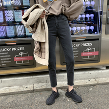 JHXfi 高腰弹力on女修身(小)脚2020秋季新式九分韩款显瘦直筒裤