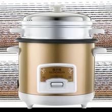 电饭煲老款家用2-fi6-4-5og美的普通宿舍煲汤煮粥煲仔饭6升锅
