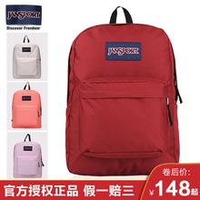 正品JfinSporan伯双肩包男女式学生书包叛逆学院风背包T501纯色