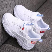 [finan]回力童鞋男童白色运动鞋女