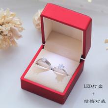 结婚庆fi品对戒仿真de婚礼道具婚戒情侣戒指一对开口男女首饰