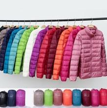 202fi年秋冬新式eh轻薄溥羽绒服时尚休闲立领宽松大码羽绒。