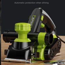 木工刨fi提电刨木工es多功能电刨子木工工具电动工具