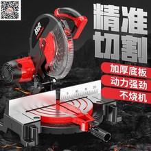 铝切型材切电动加厚锯机割切fi10意机切es多功能斜工具铝